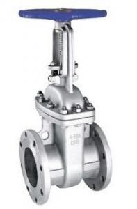 China Straight Through Ansi Class150 Cast Steel Gate Valve With Flange Connection on sale