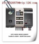 6000W Off-grid Integrated Controller and Inverter