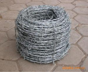 China Security Barbed Wire Fencing / Safety Razor Barbed Wire High Protection on sale