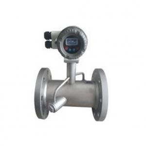 China Pipeline ultrasonic flow meter application of warm and cold water on sale
