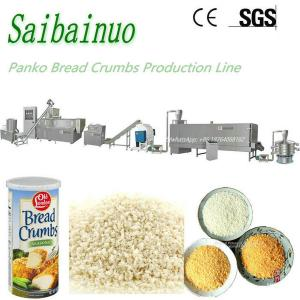 China Industry Automatic panko bread crumbs making machine plant production line on sale