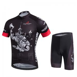 China OEM / ODM Custom Cycling Jersey Polyester Elasticated Sleeves With Waist Bottom on sale