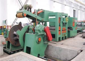 China High Accuracy Steel Slitting Line Hydraulic 380V/50Hz/3Ph With Capacity 450 KW on sale