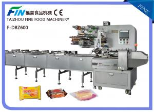 China Full Automatic High Speed Flow Type Packing Machine for chocolate and bread on sale
