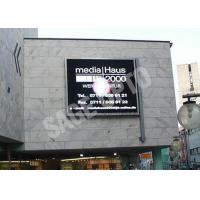 Mean Well DIP LED display Video , led wall screen display outdoor Big Viewing Angle