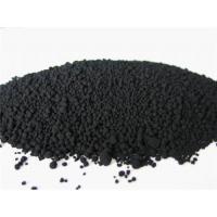 China Supply Carbon Black N220, N330, N550, N660, N774 on sale