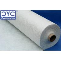China CYC Fiberglass Chopped Strand Mat (ECY-CSM) on sale