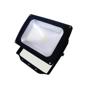 China For Garden, Square IP65 AC 90 - 260V resist acid / alkali led outdoor flood lights on sale