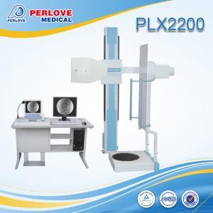 China Best quality HF X-ray fluoroscope equipment PLX2200 on sale