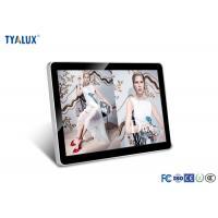 Digital photo display tft lcd multimedia 3g network advertising player