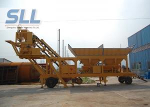 China Small Capacity Mobile Concrete Batch Mix Plant / Portable Concrete Batch Plant on sale