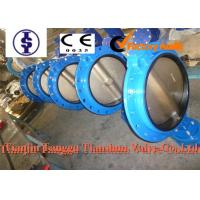 "2"" - 32"" Handle Type CI / Ductile Iron Butterfly Valve Wafer type for water or steam"