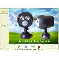 Super Bright Emergency 6W 10LUX Solar Motion Sensor Led Light With 4 AA Batteries