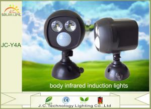 China Super Bright Emergency 6W 10LUX Solar Motion Sensor Led Light With 4 AA Batteries on sale