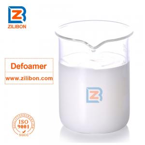 China Mineral Oil Mechanical Defoamers Used In Oilfield Chemicals on sale