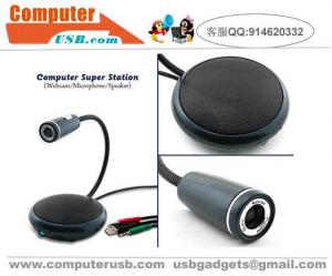 China Computer Super Station Combo with Webcam Microphone Speaker on sale
