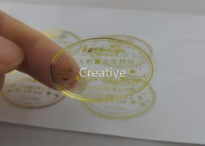 China Round Self Adhesive Embossed Labels Custom Foil Embossed Stickers on sale