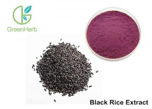 China Healthy Anti - Aging Black Rice Extract Oryza Sativa Tonifying Kidney on sale