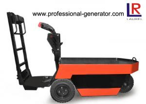 China Standing Drivable Warehouse Material Handling Equipment 2500kg Mini Electric Tow Tractor on sale