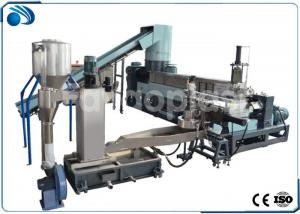 China Automatic PE PP Film Plastic Recycling Machine Pelletizing Line 150~800kg/h on sale