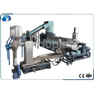 China Automatic PE PP Film Plastic Recycling Machine Pelletizing Line 150~800kg/h on sale