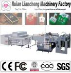 2014 Advanced rotary screen printing machine