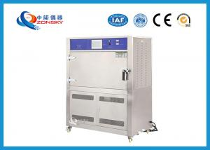 China Durable UV Testing Equipment Box Type SUS Stainless Steel Plate Inner Liner on sale