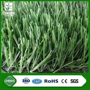 China Outdoor infill artificial grass football soccer fields putting on sale