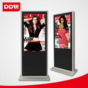 China Advertising digital signage with free open source network lcd display 24 - 80 on sale