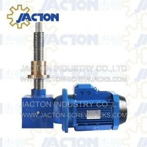 China worm gear electric actuator, acme screw jack and motor, electro mechanical screw jack on sale