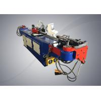 Three Dimensional Automatic Pipe Bending Machine Applying To Hospital Equipment Processing