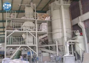 China Construction Material Mixing Tile Adhesive Machine / Dry Mortar Production Line on sale