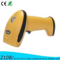 1D Laser Barcode scanner USB cable --XB 2108