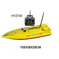 Large Intelligent  rc remote controlled fishing bait boats for sale china