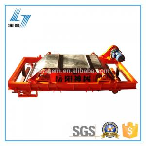 China Electromagnetic Iron Ore Metal Magnet Separator on sale