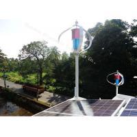 500W 48v Maglev Wind Turbine Generator , Customrized Color Smart Hybrid Power System