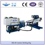 MD-80A Small Size Mining Exploration Anchor Drilling Rig