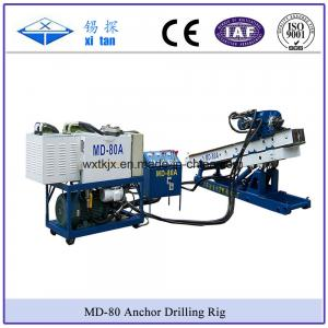 China Small Size Anchor Drilling Mining Exploration Drill DTH Hammer Drill Water Well Drill MD - 80A on sale