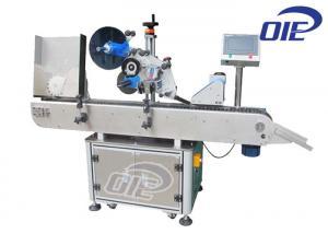 China Horizontal Automatic Bottle Labeling Machine For Small Size Bottles / Tubes on sale