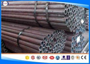 Quality Alloy Steel Tube Non-Corrosive Use Pipe Manufacture Seamless +QT 30ΧΓСΑ / 30CrMnSiA for sale