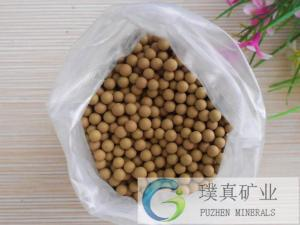 China Essential minerals maintain Negative Ion Ceramic Ball Anion Ball on sale