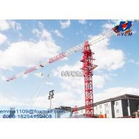 PT6016 Power Line Tower Crane 60 Meter Quotation Construction Real Estate