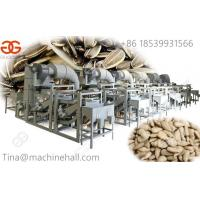 Hot selling Sunflower seeds shelling machine in factory price China supplier sunflower seeds shelling machine price