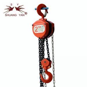 China HSZ-C Series  2 Ton * 1.5 Meter Mini Suspending Hand Chain Hoist on sale