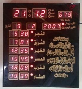 China China golden supplier islamic products wholesale islamic prayer digital clock ,wood and glass azan clock on sale