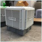1.5kw 20000 m3/h big water tank evaporative coolers machine