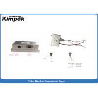 China 400-470MHz Reliabe Wireless Data Modem FSK Modulation Data Link on sale