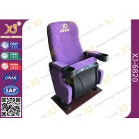 Push Back Purple Fabric Arm Top Cinema Theater Chairs With Cup Holder
