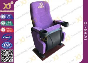 China Push Back Purple Fabric Arm Top Cinema Theater Chairs With Cup Holder on sale