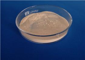 China Epimedium Extract Icariin Bulk Powder CAS 489-32-7 For Male Sexual Enhancement on sale